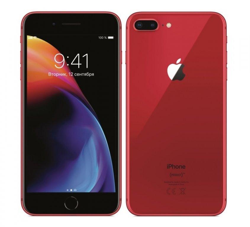 Apple_iPhone_8_Plus_Red-0.1525155504800_858817.jpg