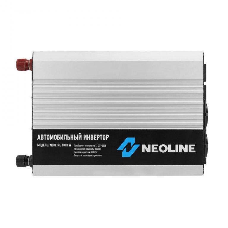 neoline-1000w.jpg