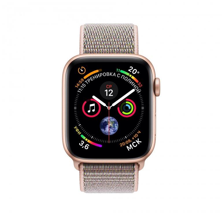 44-alu-gold-sport-loop-pink-sand-nc-s4-gallery2_GEO_RU.1537784990491_621582.jpg