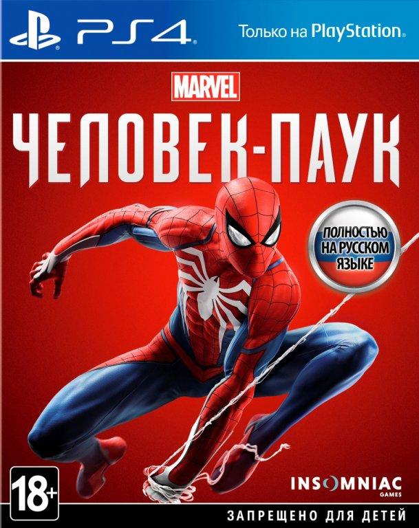 kupit_marvel_chelovek_pauk_spider_man_ps4.jpg