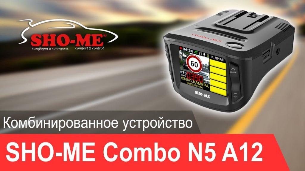 Combo_5_a12.1539864210226_729564.jpg