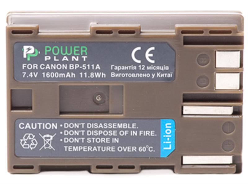 Akkumulyator_PowerPlant_Canon_BP-511_1600mAh.jpg