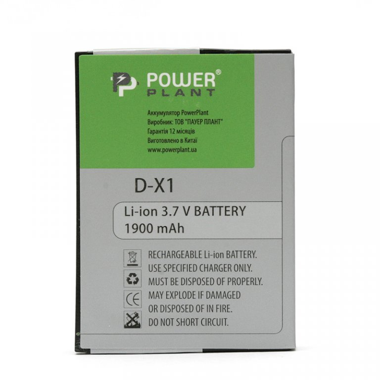 Akkumulyator_PowerPlant_Blackberry_8900__D-X1__1900mAh.jpg