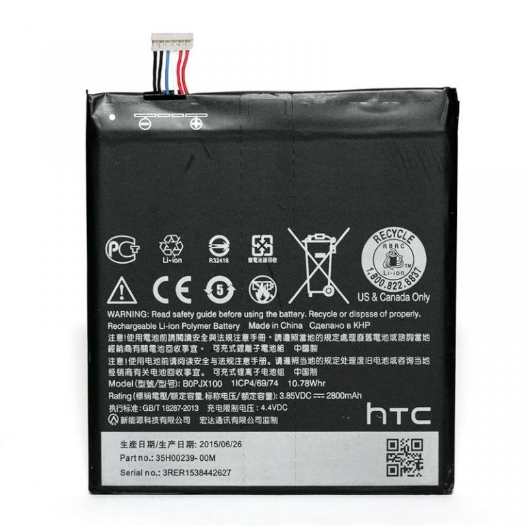 Akkumulyator_PowerPlant_HTC_One_E9___B0PJX100__2800mAh.jpg