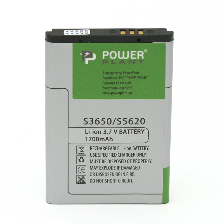 Akkumulyator_PowerPlant_Samsung_S3650__AB463651BEC__1700mAh.jpg
