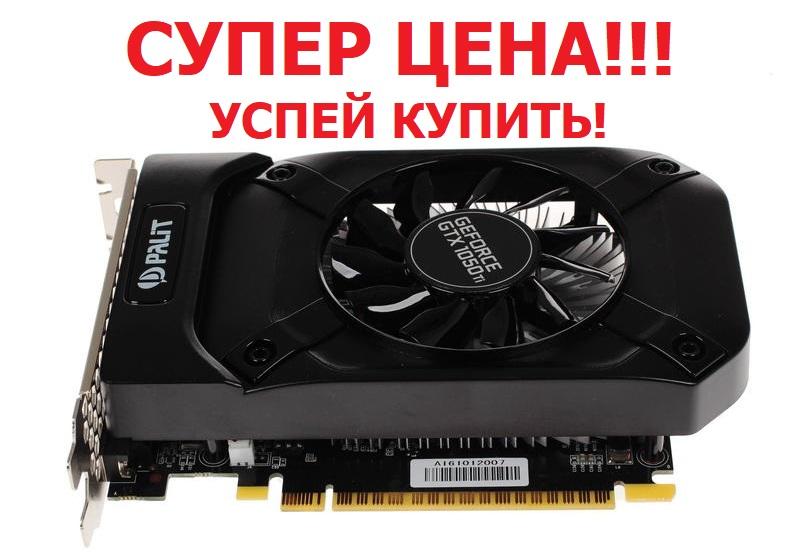 11262464-NE5105T018G1-1070F.1544067771705_35069.jpg