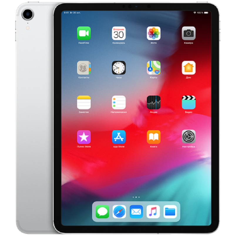 Apple_iPad_Pro_11.0_64GB_Silver_Wi-Fi__2018_.png