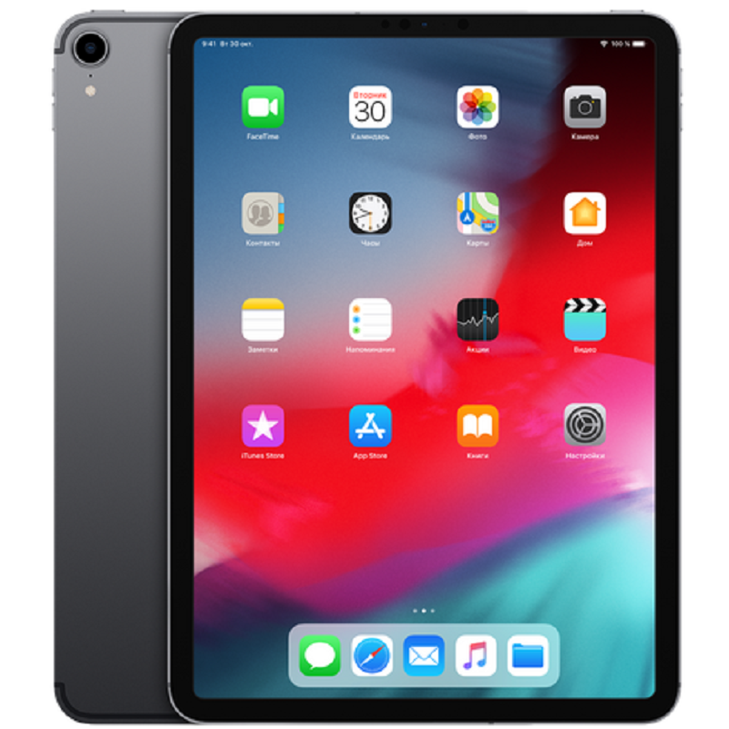 Apple_iPad_Pro_11.0_64GB_Space_Gray_Wi-Fi__2018_.png