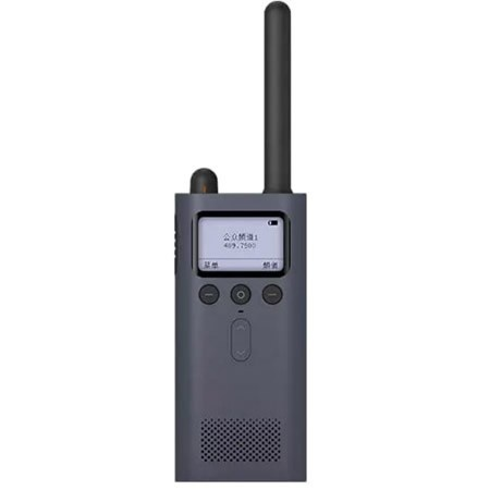 xiaomi-mijia-portable-walkie-talkie-two-way-radio-black-1.0x450.jpg