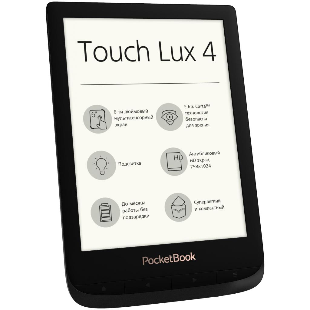 4509783-PocketBook.jpg