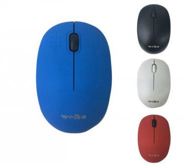 weibo-rf-4001-wireless-mouse-07.1553084108452_743942.jpg