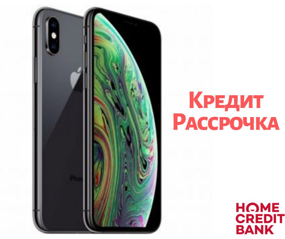__Steklo_v_podarok__2_.1553246857118_672009.png