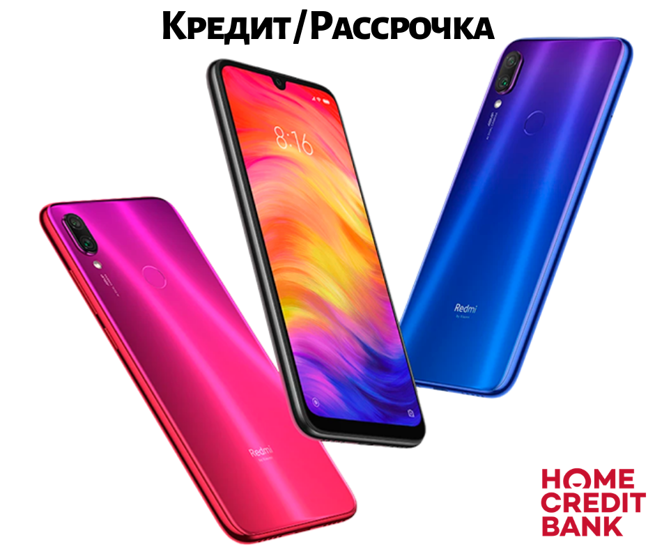 __Steklo_v_podarok.1553411182146_615400.png