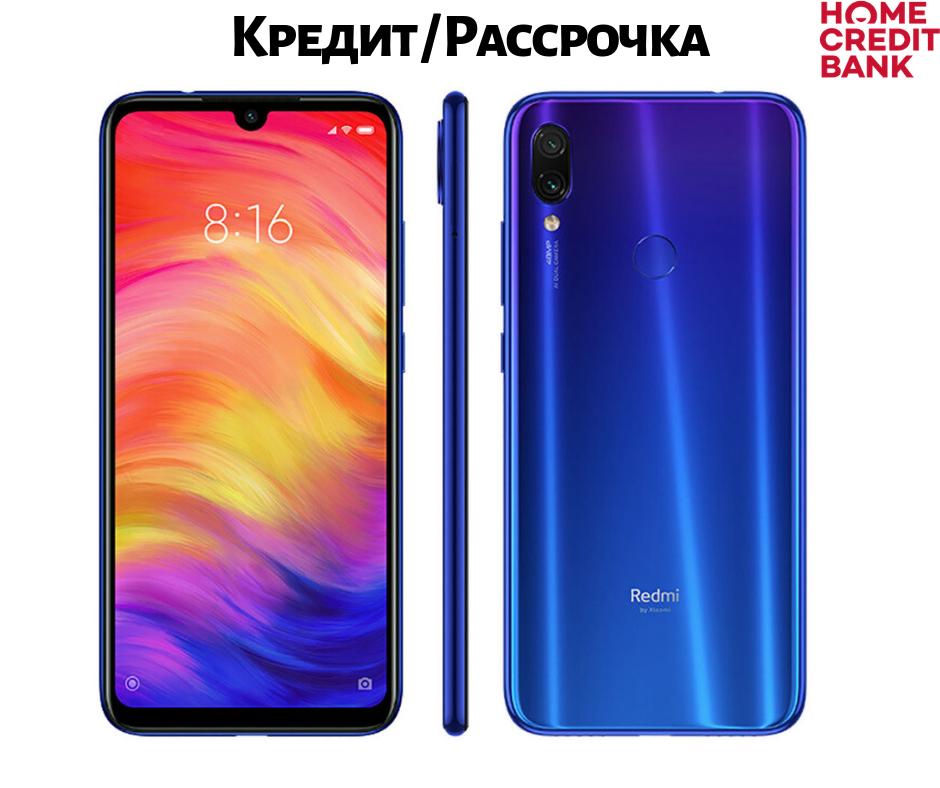 __Steklo_v_podarok__1_.1553411550815_817633.png