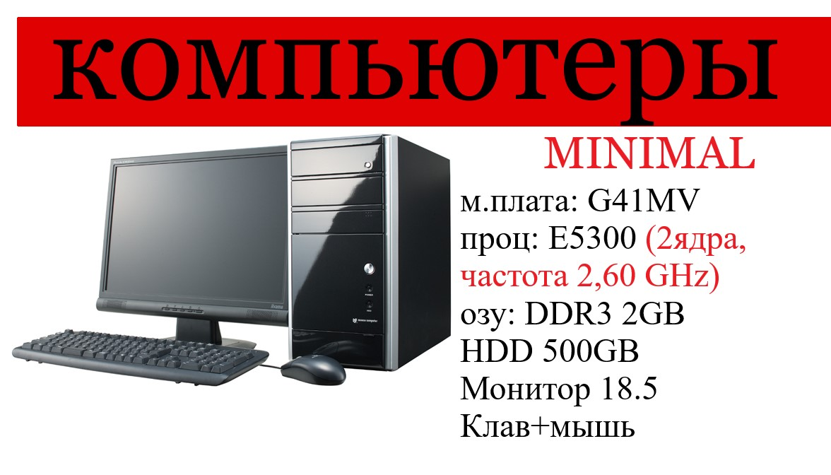 Minimal.1555481056433_485612.jpg