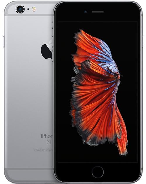 iphone6s-plus-gray-select-2015.jpg