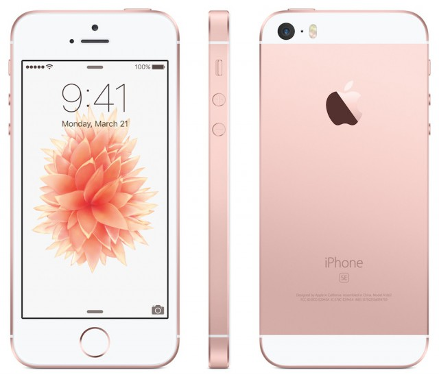 Apple-iPhone-SE-Rose-Gold-e1458663519450.jpg