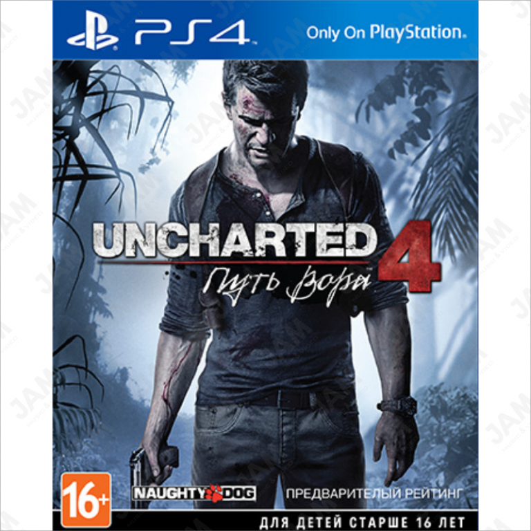 Uncharted-4-Put-voina-1-PS4.png