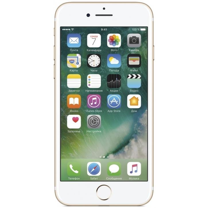 iphone7-gold2.jpg