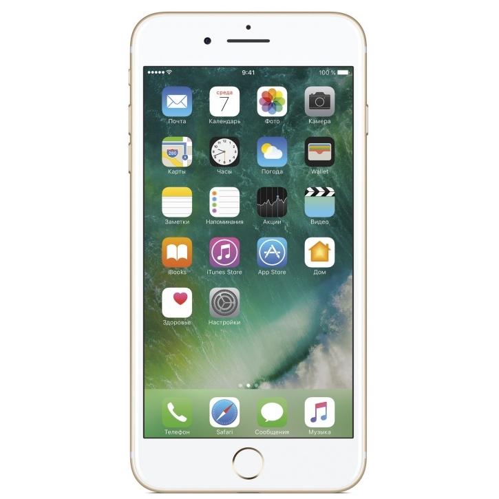 iphone7plus-gold1.jpg