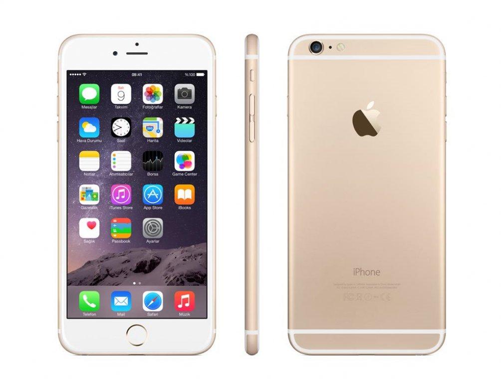 iPhone_6-RFB_gold3.jpg