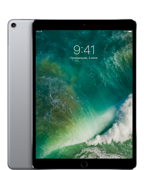 ipad-pro-10in-wifi-select-spacegray-201706_GEO_RU-1.png