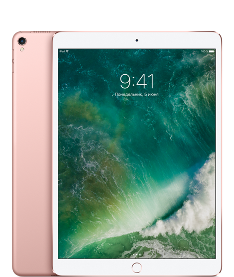 ipad-pro-10in-wifi-select-rosegold-201706_GEO_RU.png