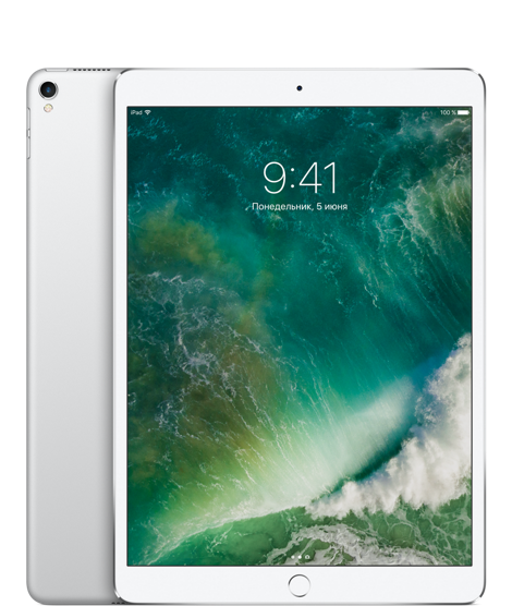 ipad-pro-10in-wifi-select-silver-201706_GEO_RU.png