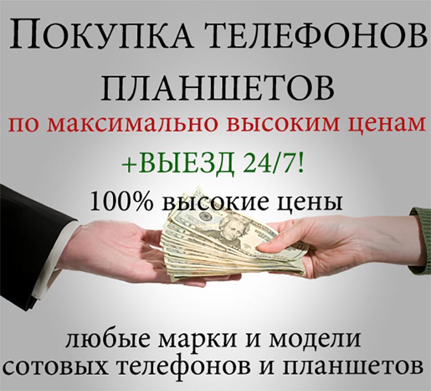making_money_kopiya__2__1024.1508647762922_432653.jpg
