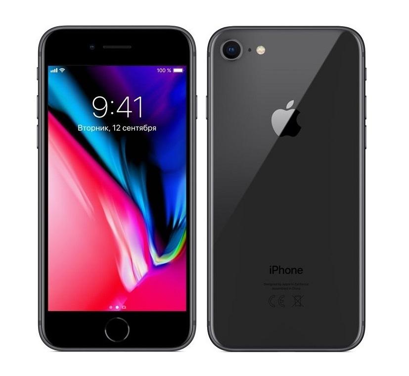 Apple_iPhone_8_Space_Gray-0.1509175643087_332557.jpg